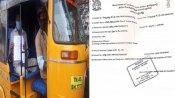 'ஹெல்மெட்' போடாத ஆட்டோ டிரைவருக்கு ரூ100 அபராதம் போட்ட அடேங்கப்பா திருச்சி போலீஸ்