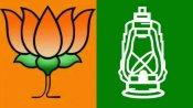 பீகாரில் வெறும் 0.03% வாக்கு வித்தியாசத்தில் ஆட்சியை பிடித்த பாஜக- நிதிஷ்குமார் !