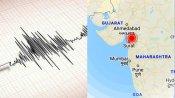 குஜராத்: சூரத் அருகே நிலநடுக்கம்.. ரிக்டர் அளவுகோலில் 4.2 என்ற அளவுக்கு பதிவானது