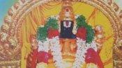 குரு பெயர்ச்சி 2020: பட்டம், பதவி, செல்வாக்கு யாருக்கெல்லாம் தேடி வரும் தெரியுமா