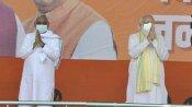 அமெரிக்காவில் டிரம்ப் தோற்றதைப் போல பீகாரில் பாஜக அணி தோல்வியை சந்திக்கும்- சிவசேனா
