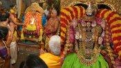 திருச்சானூர் பத்மாவதி தாயார் கோவில் கார்த்திகைபிரம்மோற்சவம் - ஏகாந்த தரிசனம்