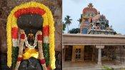 குரு பெயர்ச்சி 2020 : உத்தமர் கோவில் சப்த குரு ஸ்தலத்தில் குரு பெயர்ச்சி விழா