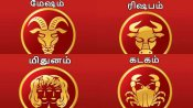 சனிப்பெயர்ச்சி பலன்கள் 2020-23: இந்த 4 ராசிக்காரர்களில் யாருக்கு ராஜயோகம் தெரியுமா