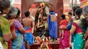 தசராவதி ஸ்ரீ சாமுண்டீஸ்வரி அம்பிகை பீட கும்பாபிஷேகம் - ஸ்ரீ மஹா பைரவர் ருத்ர ஆலயத்தில் கோலாகலம்