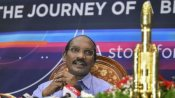 இஸ்ரோ தலைவர்... கே.சிவனின் பதவிக்காலம் ஒரு ஆண்டு நீட்டிப்பு... மத்திய அரசு உத்தரவு!
