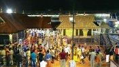சபரிமலையில் மகரவிளக்கு பூஜை : மகர ஜோதி நாளில் குடில்கள் அமைத்து பக்தர்கள் தங்குவதற்கு தடை