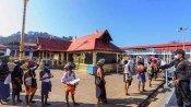 சபரிமலை ஐயப்பன் கோவில் மண்டல பூஜை நிறைவடைந்தது - கோவில் நடை அடைப்பு