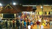 கங்கை நதிபோல புண்ணிய நதியாம் பம்பையில் நீராடி - சபரிமலை பம்பையின் புராண கதை
