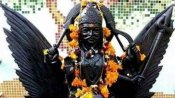 சனியால் ஏற்படும் சங்கடங்கள் தீர ஜெயமங்கள சனீஸ்வரரை வேண்டுவோம்