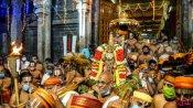 வைகுண்ட ஏகாதசி : தமிழகம் முழுவதும் மகாவிஷ்ணுவின் 108 திவ்ய தேசங்களிலும் சொர்க்கவாசல் திறப்பு