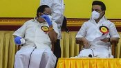கூட்டணி அறிவிப்பு வெளியாகுமா... டிசம்பர்  20 -ல் தி.மு.க. மாவட்ட செயலாளர்கள் கூட்டம்!
