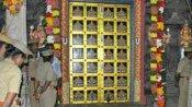 வைகுண்ட ஏகாதசியில் பெருமாள் கோவில்களில் சொர்க்கவாசல் திறப்பது ஏன் தெரியுமா
