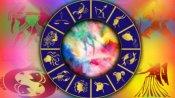 ஆங்கில புத்தாண்டு ராசி பலன் 2021: எந்த ராசிக்காரர்களுக்கு பொற்கால ஆண்டு.. அதிர்ஷ்டம் தேடி வரும்