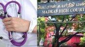 புதுவை மருத்துவ படிப்பில் அரசு பள்ளி மாணவருக்கு 10% இடஒதுக்கீடு- ஹைகோர்ட்டில் மத்திய அரசு எதிர்ப்பு