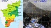 தமிழகத்தில் 4 மாவட்டங்களில் மிக கனமழை பெய்ய வாய்ப்பு- இந்திய வானிலை மையம்