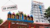 திருச்செந்தூர் முருகன் கோவிலில் 36 காலி பணியிடங்கள்... உடனே விண்ணப்பிக்கலாம்