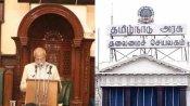 ஆளுநர் உரையுடன் தொடங்கிய சட்டசபைக் கூட்டம் பிப்ரவரி 5 வரை நடைபெறும்