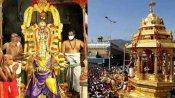 பாவங்கள் போக்கும் ரதசப்தமி 2021- சூரியனை விரதமிருந்து வணங்கினால் தோஷங்கள் நீங்கும்  #Rathasaptami