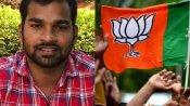 கேரளா: உறுப்பினரே அல்லாதவரை வேட்பாளராக அறிவித்த பாஜக- போட்டியிட மறுத்த பழங்குடி பட்டதாரி