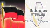 ராதாபுரம் 'பாடம்'.. மிரள வைக்கும் திமுக 'ஸ்டிராடஜி'.. 2600 'போர்' வீரர்கள் ரெடி!
