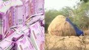 ஷாக் ஆன ஆபீசர்ஸ்... வைக்கோல்போரில் ரூ1 கோடி பதுக்கல்.. சிக்கிய மணப்பாறை அதிமுக எம்எல்ஏவின் ஓட்டுநர்!