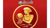 கும்பம் ஏப்ரல் மாத ராசி பலன் 2021: குடும்பத்தில் குதூகலம் அதிகரிக்கும் உற்சாகம் கூடும்