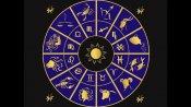 மே மாத ராசி பலன் 2021: மேஷம், ரிஷபம், மிதுனம், கடகம் ராசிக்காரர்களுக்கு எப்படி