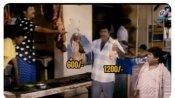 இந்த கோவாக்சின் கோழி ஸ்டேட் கவர்மெண்டுக்காக உரிச்சது.. விலை 600 ரூவா!