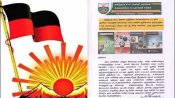 தி.மு.க.வுக்கு  பிஎட் கணினி அறிவியல் வேலையில்லா பட்டதாரி ஆசிரியர் சங்கத்தினர் ஆதரவு!