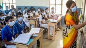 பிளஸ் 2 செய்முறை தேர்வில் பங்கேற்கும் மாணவர்களுக்கு 23 வழிகாட்டு நெறிமுறைகள் -  அரசு வெளியீடு