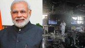மகாராஷ்டிரா: மருத்துவமனை தீ விபத்தில் 13 பேர் உடல் கருகி பலி - மோடி ரூ.2 லட்சம் நிவாரணம்