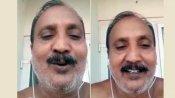 கொரோனா சித்ரவதையை அனுபவிக்காதீர்.. வைரஸ் பாதித்த கரூர் டிஎஸ்பியின் உருக்கமான வீடியோ!
