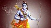 ஸ்ரீராமநவமி - சூரியவம்சத்தில் பிறந்த ராமரின் முன்னோர்களை தெரிந்து கொள்ளலாமா