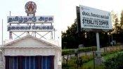 ஆக்ஸிஜன் தயாரிக்க ஸ்டெர்லைட் ஆலையை தமிழக அரசு இயக்கக் கூடாது- ஆலை நிர்வாகம்