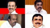 தமிழக சட்டசபை தேர்தலில் மிக அதிகமான வாக்கு வித்தியாசத்தில் வெற்றி பெற்ற முதல் 20 வேட்பாளர்கள் விவரம்