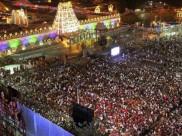 திருப்பதி ஏழுமலையான் கோவிலில் பிரம்மோற்சவ விழா  தொடங்கியது - பக்தர்கள் குவிந்தனர்