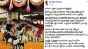 அத்திவரதர் vs சித்திரை திருவிழா... சமூக வலைதளத்தில் உக்கிர கருத்து யுத்தம்!
