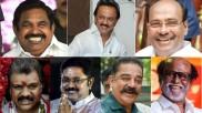 அரசியல் வாலன்டைன்ஸ் டே.. யாரெல்லாம் கமிட்டட்.. முரட்டு சிங்கிள்ஸ் யாரு.. வாங்களேன் சிரிக்கலாம்!