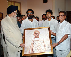 Gandhiji Art exhibition