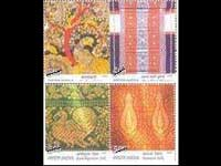 1211 Special Stamp Released Kanchipuram Pattu