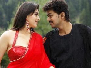 Velayutham Movie
