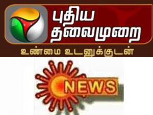 Puthiya Thalaimurai and Sun News Logo