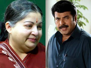 Jayalalitha and Mammooty