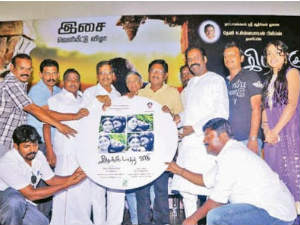 Kizhakku Paartha Veedu Audio Launched