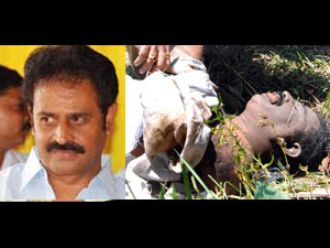 Ex Minister S Family Misled Us Murder Probe Tn Cops