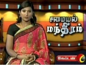 Tamil Tv Shows Samayal Mandhiram | NETTV4U