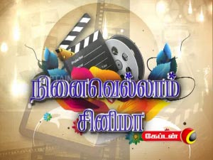 Ninaivellam Cinema Captain Tv Shows