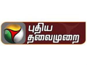 Scv Attempts Block Puthiya Talaimurai Channel