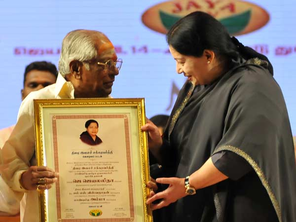 jaya gives new title msv
